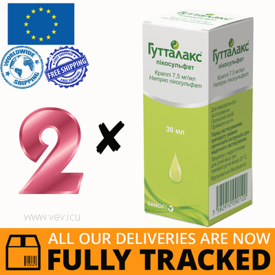 2 x GUTTALAX DROPS 30 ML = 60 ML - MADE IN ITALY - FREE SHIPPING