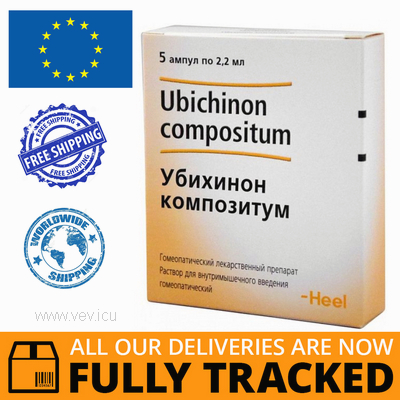 UBICHINON COMPOSITUM INJECTION FOR AMPOULES 2.2ML 5pcs — MADE IN GERMANY — FREE SHIPPING
