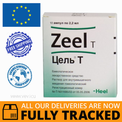 ZEEL T INJECTION FOR AMPOULES 2ML 10pcs — MADE IN GERMANY — FREE SHIPPING