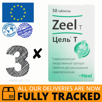 3 x ZEEL T 50 TABS — MADE IN GERMANY — FREE SHIPPING