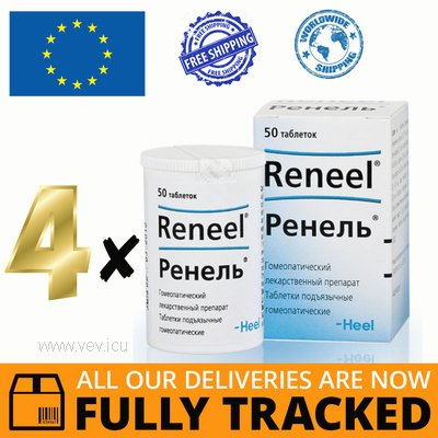 4 x RENEEL N 50 TABS — MADE IN GERMANY — FREE SHIPPING