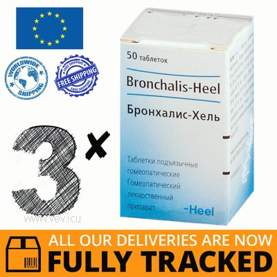 3 x BRONCHALIS-HEEL 50 TABS — MADE IN GERMANY — FREE SHIPPING