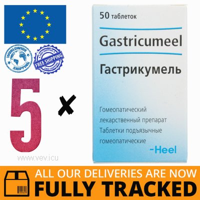 5 x GASTRICUMEEL 50 TABS - MADE IN GERMANY - FREE SHIPPING