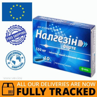 NALGESIN FORTE 550MG 20 PILLS - MADE IN SLOVENIA- FREE SHIPPING