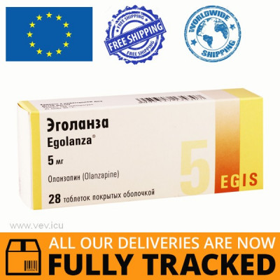 EGOLANZA 5MG 28 PILLS — MADE IN HUNGARY — FREE SHIPPING