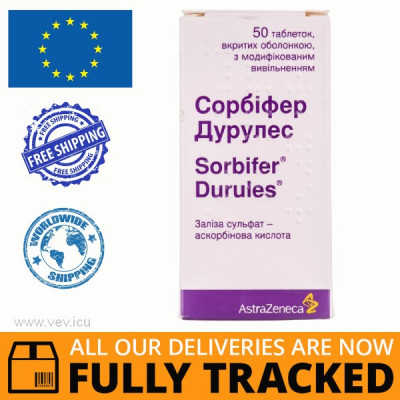 SORBIFER DURULES 50 PILLS — MADE IN HUNGARY — FREE SHIPPING