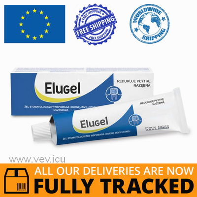 ELUGEL DENTAL GEL REDUCING PLAQUE 40ML - MADE IN FRANCE - FREE SHIPPING